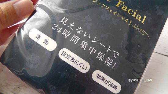 mgcfc05.jpg