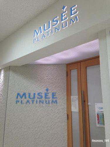 musee02.jpg