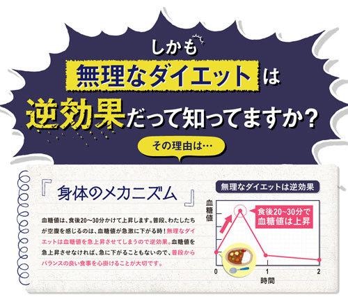 sweets_aojiru07.jpg