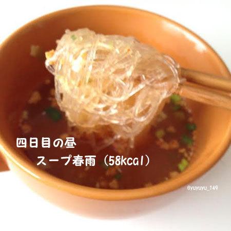 syao72.jpg