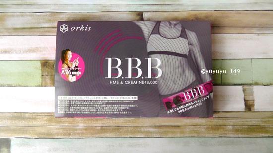 bbb1801.jpg