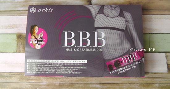 bbb1802.jpg