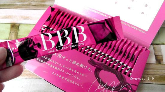 bbb1805.jpg