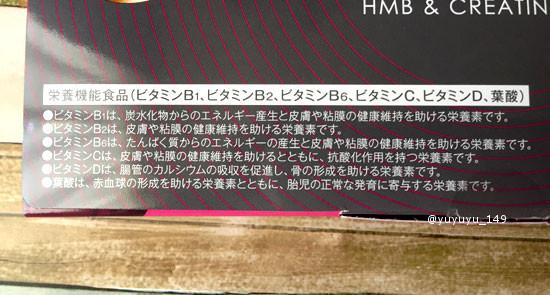 bbb1810.jpg