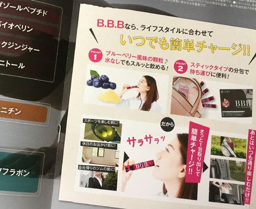 bbb1821.jpg