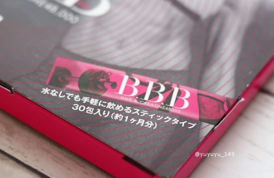bbb1907.jpg