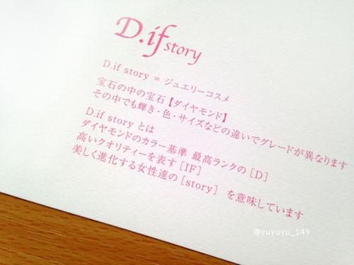difc1105.jpg