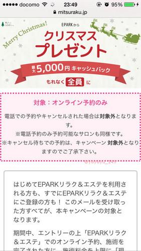 epark04.jpg