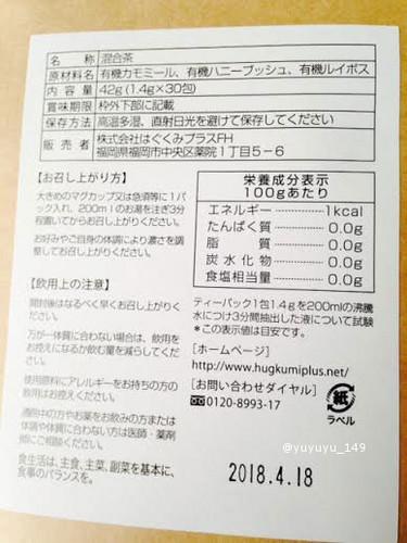 kamomi04.jpg