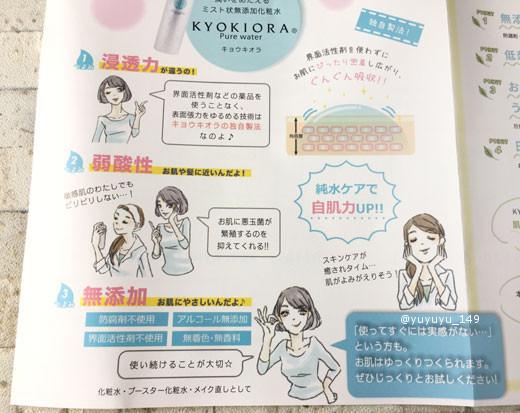 kiyo48.jpg