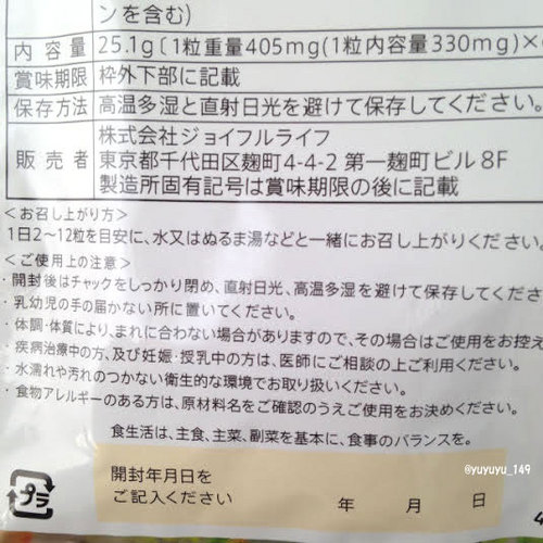 srs03.jpg