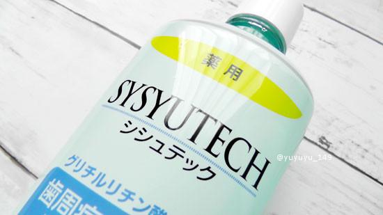 sysy03.jpg