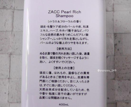 zacc07.jpg