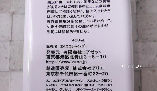 zacc08.jpg