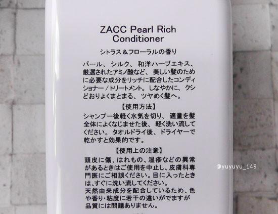 zacc12.jpg